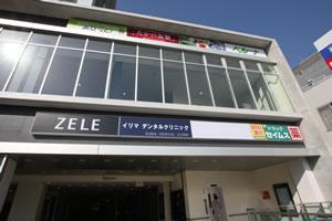 ペデストリアンデッキで直結 エージオタウンの2階に当院はございます